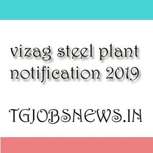 vizag steel plant notification