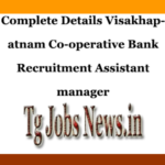 Visakhapatnam Co-Operative Bank Recruitmen
