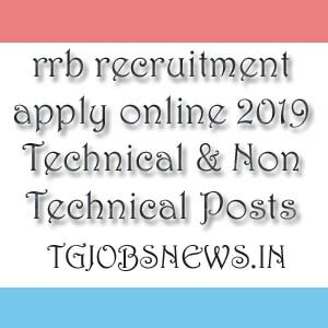 rrb recruitment apply online 2019